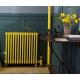 Желтые радиаторы отопления