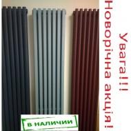 Вертикальные радиаторы Betatherm
