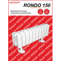 Tianrun Rondo 150