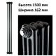 Cordivari Ardesia 3 colonne 1500/3 Black