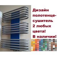 Дизайн полотенцесушитель